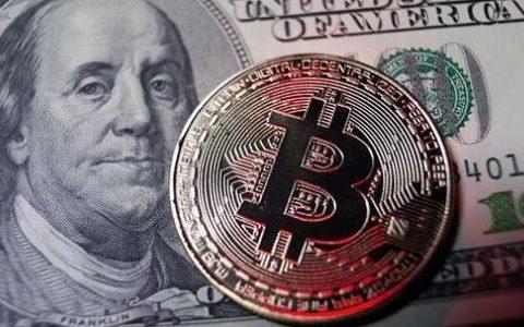 工行刘向明:比特币为何不能成为一般货币?
