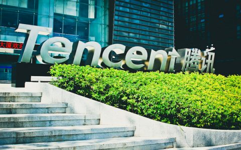 福布斯全球数字经济百强公布 腾讯居中国榜首