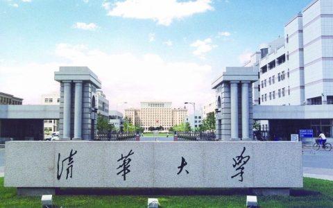 清华校园版钱包引争议:不是央行发行,能叫法定数字货币?