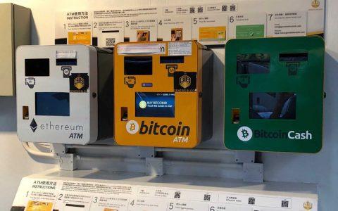 熊市背景下,比特币ATM机在世界各地安装创新高