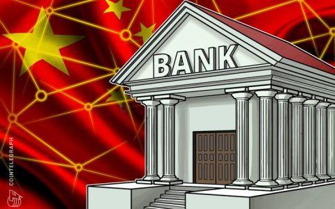中国工商银行采用区块链技术