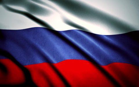 俄罗斯拟于2019年中期推出与法币挂钩的加密数字货币