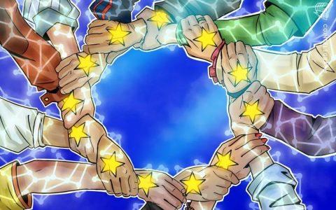 欧洲区块链合作联盟:欧洲正在严肃对待分布式分类账技术