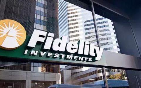 金融巨头富达研调:已经有22% 的机构投资人投资数字资产
