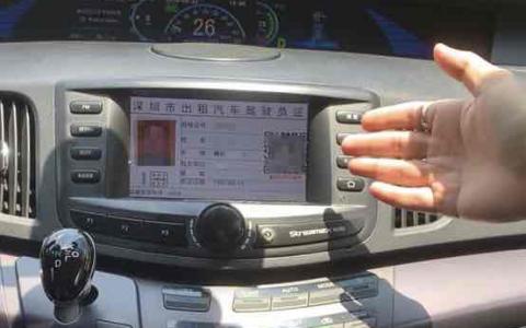 深圳出租车智慧出行平台上线,可开具区块链电子发票
