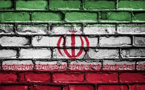 外媒:伊朗或将在本月29日推出国家支持的加密货币