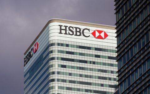 汇丰银行等十几家金融巨头成立区块链贸易金融平台,中国农业银行赫然在列