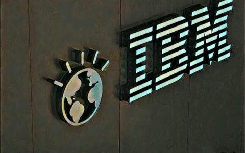 IBM为法国各法院提供区块链技术