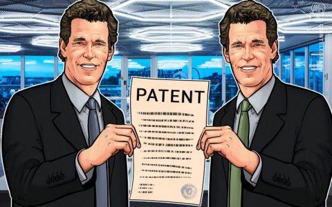 Winklevoss兄弟名下公司已申请一项用于安全存储数字资产的专利