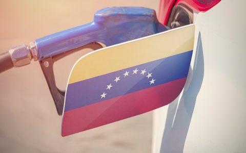 这波操作太猛,石油币Petro让委内瑞拉法币瞬间贬值96%