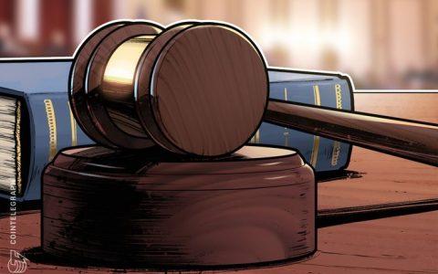 一名投资者声称AT&T导致自己损失价值2400万美元的加密货币并对其提出诉讼