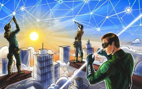 首尔将在公民卡中实施区块链技术