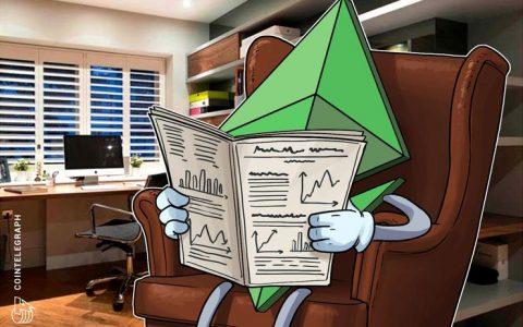 加密货币交易应用Robinhood增加了对以太坊经典的支持