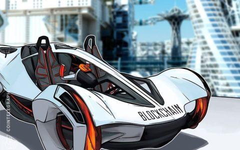 宝马将主办区块链汽车科技大赛