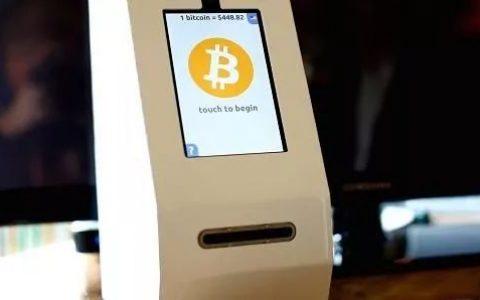 币价趴下了,但加密货币ATM站起来了