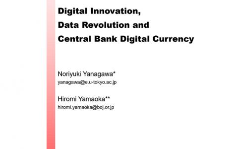 日本央行报告《数字创新、数据革命和CBDCs》全文与解读