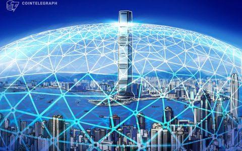 香港拓宽移民政策,以方便分布式账本技术和金融科技专业人士加入