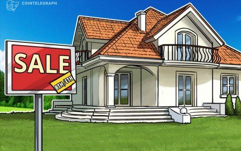 众筹公司Indiegogo出售房地产支持的证券类通证