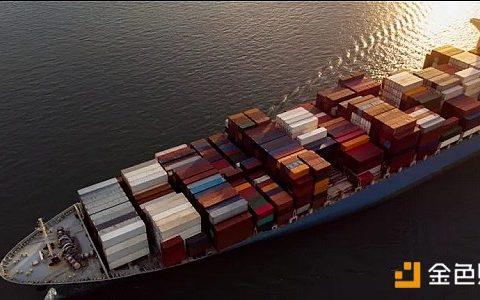 美国海关和边境保护局拟下月启动区块链货物追踪系统测试