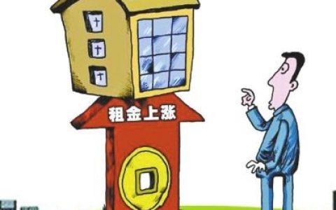腾讯自如疑推高房租惹众怒,区块链租房或是解决方案