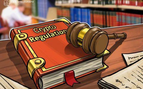 报告:欧盟将在缺乏透明度的问题上讨论加强加密货币监管