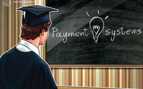 香港科技大学获得2000万美元经费用于研究电子支付系统和区块链技术