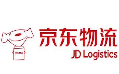 京东物流发布:《中国物流与区块链融合创新应用蓝皮书》