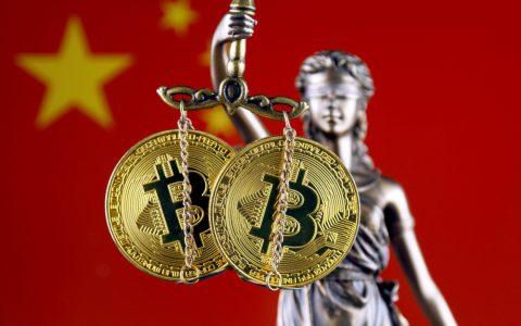 人大研究员:中国特色的区块链道路该怎么走?