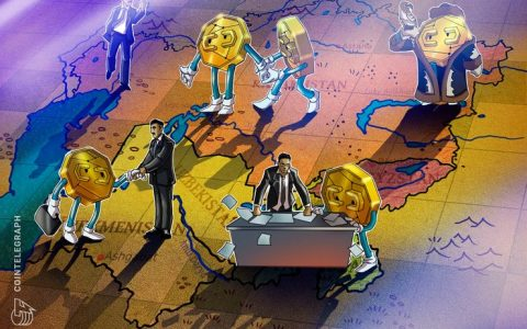 从哈萨克斯坦到乌兹别克斯坦:加密货币在各国的监管情况