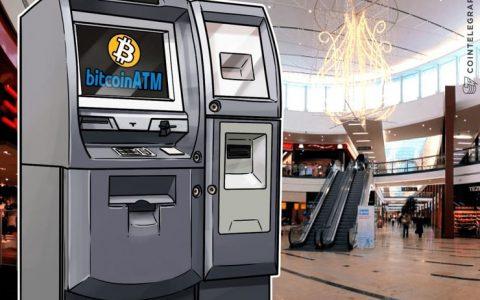 报告:比特币ATM即用型恶意软件在网上贩卖