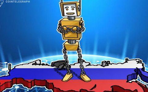 俄罗斯国家养老基金:利用区块链技术管理就业合同