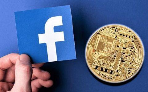 福布斯:Facebook或于6月18日发币,可能带来6大影响