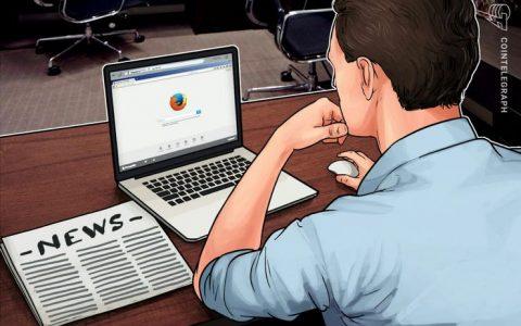 火狐将在新的浏览器版本中屏蔽加密劫持恶意软件