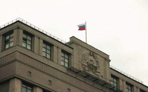 俄罗斯推迟颁布数字货币法案