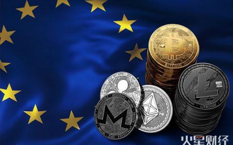 欧盟:对待数字货币持审慎态度,监管工作不会一步到位