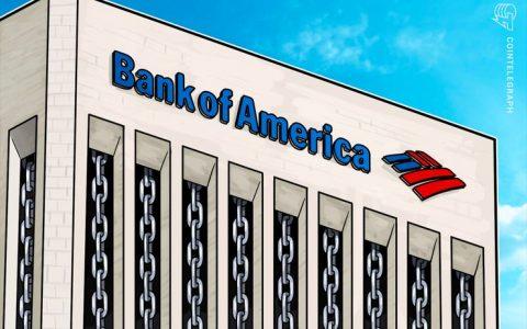 美国银行申请基于区块链的加密加密货币存储系统专利