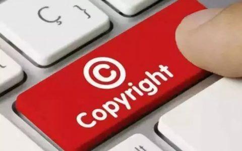 知识就是金钱,区块链如何保护版权?
