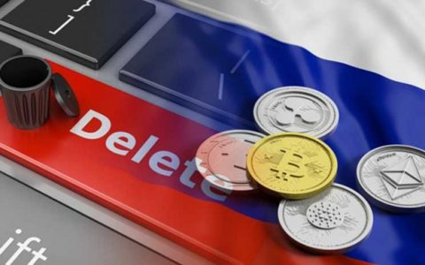 俄罗斯从其数字资产法案中悄悄地删除了所有关于加密货币的信息