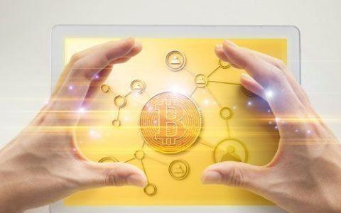 工信部:将加大区块链扶持力度,构建完善区块链标准体系