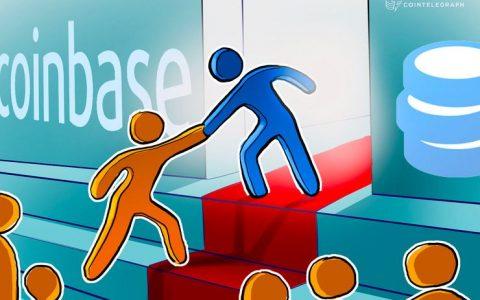 Coinbase在收购行动后执行去中心化身份识别