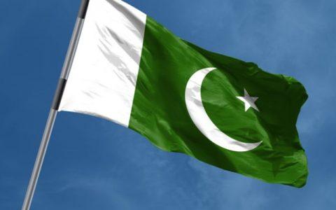 巴基斯坦引入加密货币法规