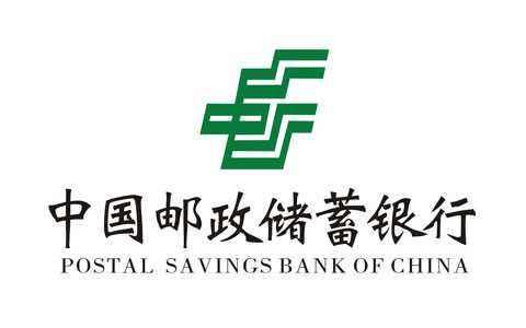 中国邮政储蓄银行完成首笔区块链福费廷跨行交易