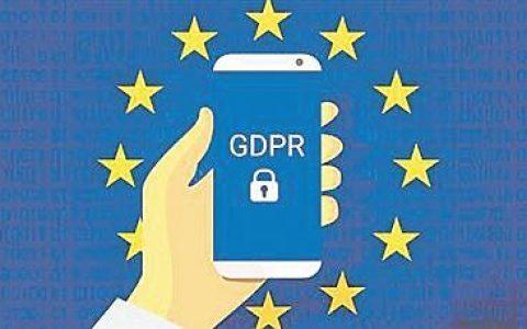 """欧盟""""最严""""数据保护新规生效!公链、联盟链谁更胜一筹?"""