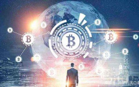 世界银行行长:区块链技术可以帮助实现全球金融普惠化