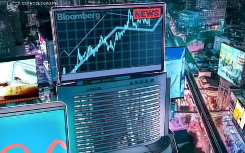 彭博社:8月发行的价值超过500亿美元的泰达币不会影响加密货币市场