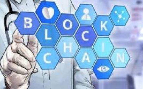 上海推出全国首个区块链电子处方