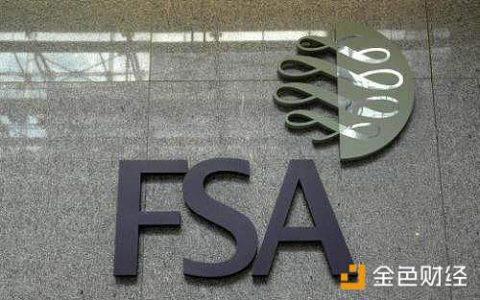 日本金融廳FSA:將嚴格進行註冊審查和監控虛擬貨幣