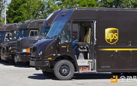 百年物流巨头UPS申请区块链专利,探索物流交付分布式账本技术应用