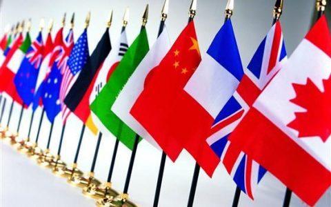 9月全球区块链政策新规汇总