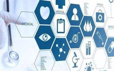 普惠民生,区块链技术已逐步渗入医疗大健康产业